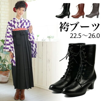 無地厚 kimono shop knitting 9-hole black plain brown on bottom of crust ブーツレース up ☆ casual graduation hakama styles perfect for ☆ [22.5 cm, 23 cm, 23.5 cm, 24 cm, 24.5 cm, 25 cm, 25.5 cm, 26 cm, S, M, L, LLXL, 3 L, black, Brown.