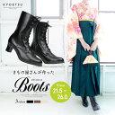(卒業式 袴ブーツ アウトレット) 袴 ブーツ 編み上げ 2color 9ホール レディース 袴用 ...