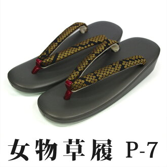 """The Sandals P7 the rust rat units × Kanoko straps of gold settled down the Red 前坪 women's Sandals m/l s black gold / Kanoko brushed, ash / urethane / red."""""""