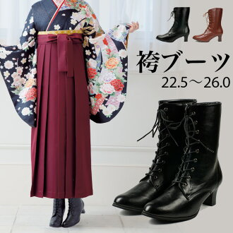 無地厚 kimono shop knitting 9-hole black plain brown on bottom of crust ブーツレース up ☆ casual graduation hakama styles perfect for ☆ [22.5 cm, 23 cm, 23.5 cm, 24 cm, 24.5 cm, 25 cm, 25.5 cm, 26 cm, S, M, L, LLXL, 3 L, black, Brown.