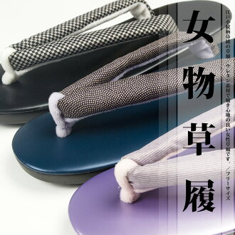 Urethane sandals adjustable size (22.) in a plain fabric stand for women of the Edo-dyed clothe pattern clog thong 5 - 24cm)[H1 - J1 - K1 - black dark blue purple floret fine vertical pair of stripes fine sharkskin pattern Ichimatsu doll]