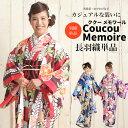 《Coucou Memoire(ククー メモワール) 長羽織 単品