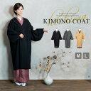 【送料無料】《着物コート ウール 6》着物 コート へ