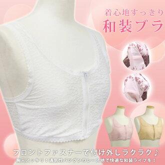 Of yukata and kimono accessories BR [new kimono BRA, white, wear clean beautiful appearance! Leather with removable easy kimono BRA, S/M/L/LL/3 L