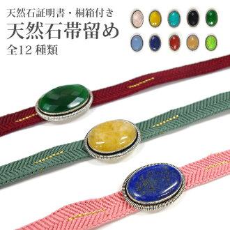 微棉布/Micro Cotton zashizunzubasutaoruasugurei