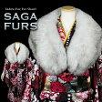 《SAGA FURS ブルーフォックスショール《12》グレー》日本製 成人式 振袖 結婚式 二次会 和装 洋装 パーティ 着物 成人式 ショール 振袖 ショール 着物 ショール 大判 リアルファー ファーショール ストール 大判 毛皮 ボリュームたっぷり 高級 本物の毛皮 灰色【ns42】(zr)