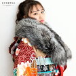 《SAGA FURS シルバーフォックスショール《16》銀》日本製 成人式 振袖 結婚式 二次会 和装 洋装 パーティ 着物 成人式 ショール 振袖 ショール 着物 ショール 大判 ショール リアルファー ファーショール ストール 毛皮 ボリュームたっぷり 高級 本物の毛皮【ns42】(zr)