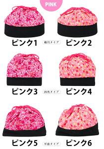 袴巾着28-pink