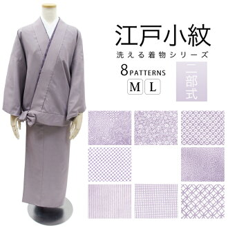 "S Kyo or peeved. ""brand new style rose women's bipartite expression Jiang 紋袷 wear small detached thing? s ■ hiatus taken ■ florets ■ hikita ■ checkered ■ shark Komon ■ million muscle ■ through ■ cloisonne /M/L / light purple solid sense of."""