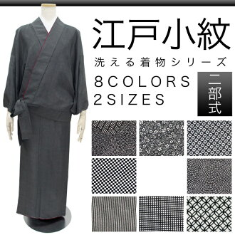 "S Kyo or peeved. ""brand new style rose women's bipartite expression Jiang 紋袷 wear small detached thing? s ■ hiatus taken ■ florets ■ hikita ■ checkered ■ shark Komon ■ million muscle ■ through ■ cloisonne /M/L / black solid sense of."""