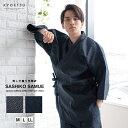 (刺子作務衣 06) 作務衣 男性 メンズ 2colors さむえ おしゃれ 父の日 大きいサイズ M