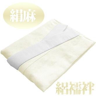 高級夏物絹麻絽長襦袢 M/L 《 ivory-white 》 juban35 with the new newly made decorative collar