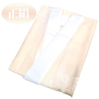 Brand new style rose jimon with luxury pure silk long juban cream beige yellow m/l