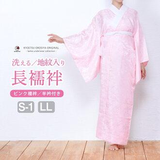 The women's pink jub