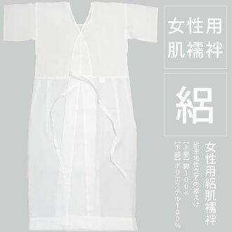 [Leno slips: 2] yukata slip to absorb sweat under the underwear Albert Museum ( 絽 ) * kimono or yukata [sleeves available the goods arrive later **