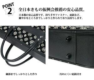 【着物バッグ52】point2