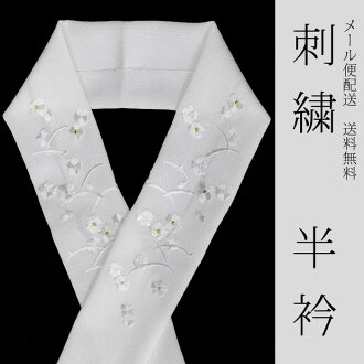 ★ ★ collar origin's fashionable luxury embroidered kimono ( Han-ERI ) florets white / deposit 3