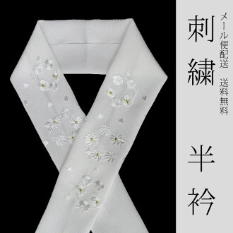 ★ ★ collar origin's fashionable luxury embroidered kimono ( Han-ERI ) florets white, cash 4