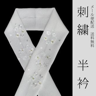 Embroidered kimono ( Han-ERI ) florets white deposit 4