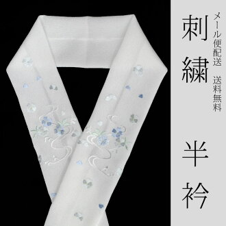 ★ ★ collar origin's fashionable luxury embroidered kimono ( Han-ERI ) florets White / Blue Blue 6