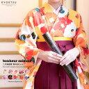 《袴セット レトロ》卒業式 袴 セット 女性 20color 2018新作 4点 レディース 振袖 ...