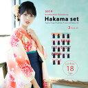 《袴セット 花和柄》卒業式 袴 セット 女性 16color...