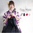 【送料無料】《袴セット CCM 18-Ba F(L)サイズ》 卒業式 袴 女性 レディース 振袖 Cou