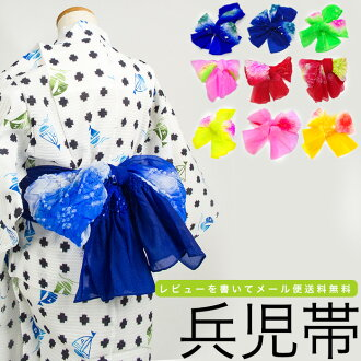 [waist band blue] of the child boy waist band nursery school, kindergarten, elementary school of the woman for children for children pro-shading off reducing work blue pro-child service yukata zone waist band - blue; for a game, drama, a school arts fest