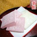 「 翁飴 」 お菓子 詰め合わせ セット 京都 日本のお土産 京都のお土産 和菓子 ブライ