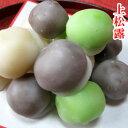 「 上 松露 」お菓子 詰め合わせ セット おやつ 日本のお土産 京都のお土産 和菓子 半