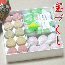 「 和三盆 糖宝づくし 」和三盆 和三盆糖干菓子 日本のお土産 結婚式 プチギフト おため…...:kyogashi-fukuya:10000008