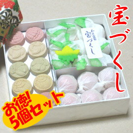 「 和三盆 糖宝づくし【5個 セット 】 」開店セール1212 和三盆 和三盆糖干菓子 日…...:kyogashi-fukuya:10000774