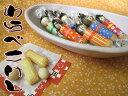 「わらべこけし」お菓子 おやつ 開店セール1212 日本のお土産 京都のお土産 京都旅行 和菓子 半 生菓子 訳あり わけあり ブライダルギフト 老舗 京都 お土産 ランキング お茶うけ 茶菓子 わがし sweets 景品 粗品 あられ こけし 可愛い 豆 菓子