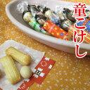 「わらべこけし」お菓子 おやつ 開店セール1212 日本のお土産 京都のお土産 京都旅行 和菓子 半