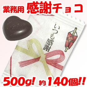 チョコレート イベント ブライダル 手づくり プチギフト ホワイト