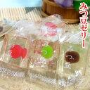 【 みつ豆 ゼリー 】お菓子 和菓子 セット 詰め合わせ 半...