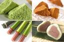 テレビ雑誌で何度も紹介!京都の和菓子を楽しむお試しセットその1【簡易包装・のし不可】