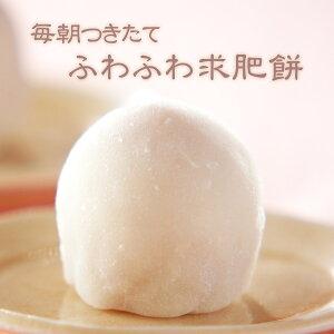 母の日ギフト:いちご大福6個箱 | 白あん 大粒苺 ホワ