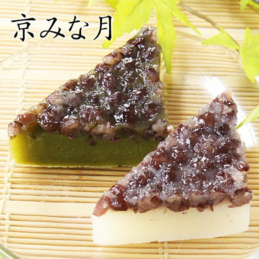 水無月6個箱冷凍簡易包装・のし不可京都伝統の夏の和菓子