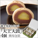 天上天鼓4個入り【のし紙可】【京都の和菓子・お取り寄せ】