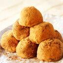 黒糖栗あん餅8個簡易包装・のし不可【京都の和菓子・お取り寄せ】