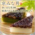 水無月6個箱【簡易包装・のし不可】京都伝統の夏の和菓子・数量限定【京都の和菓子・お取り寄せ】