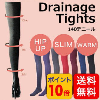 d4fs3gmLALA Grant Drainage macaron drainage & tights