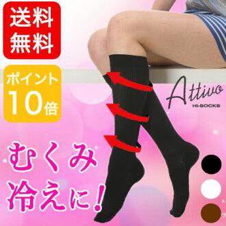 granteone's atiba knee-high socks (two pairs) (unisex)