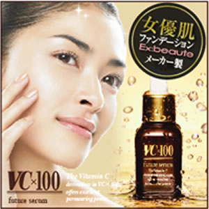 Future VC100 serum