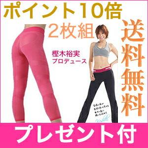 d4fs3gm 2 piece set kashiki Hiromi produced by Tomoko kashiki expression inner パーソナルエクサ bottom (spats-growing)