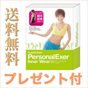 fs3gm Tomoko kashiki Hiromi kashiki expression 'パーソナルエクサ' Innerwear