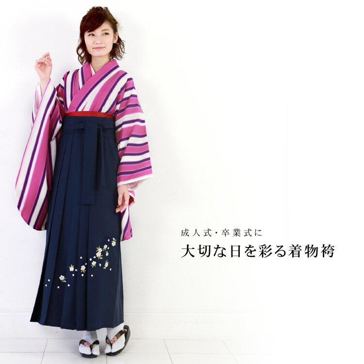 【レンタル】卒業式 袴 女 レトロ 卒業式袴セット 2尺袖着物&袴フルセットレンタル 安い白 縦縞 ピンク 大柄