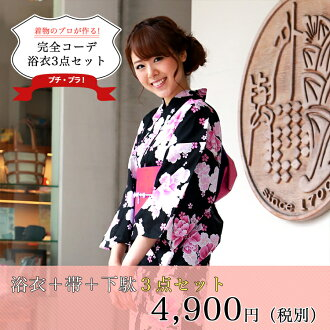 Choose from tailored up yukata bags points set Womens ladies band clogs 130206 _ free 130206 _ sale Grand opening sale 1212