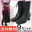 袴(ハカマ はかま) ブーツ 編み上げ美脚ブーツ レディース レースアップ ミドル袴 ブーツ